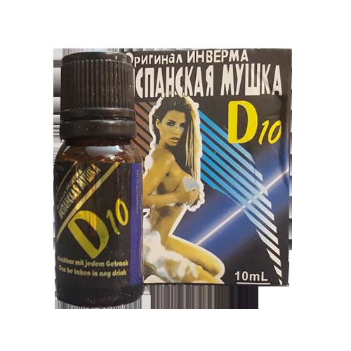 Nước kích thích tình dục D10 cực mạnh
